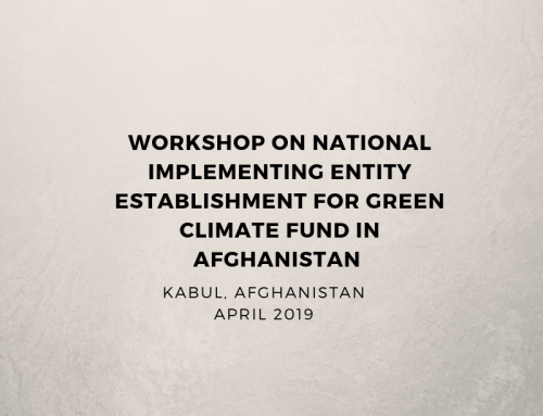 Workshop on National Implementing Entity Establishment for Green Climate Fund in Afghanistan